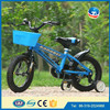 2016 New Design Safe Kids/Baby Bicycle With Four Wheel Bike With Wonderful Rim