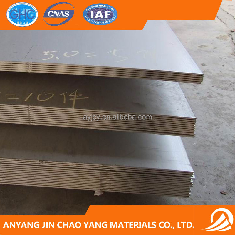 Yield Point 485 Mpa Tensile Strength 585-760 Mpa Bridge Building Steel Plate