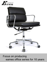 Guangdong Original modern office furniture with good office chair spare parts/high quality leather executive office chair