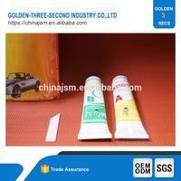 Industrial used super hot melt adhesive sheet, two part epoxy resin ab glue
