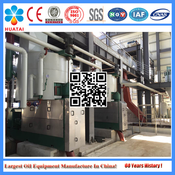 Full Production Line Automatic Oil Processing Machine