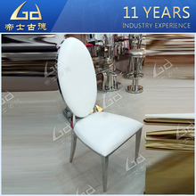 Arab New design stainless steel base banquet hall chairs and tables for event