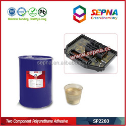 High temperature resistant two part polyurethane resin RTV potting adhesive--SP2260