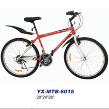 cheap high quality new style frame MTB mountain bicycles