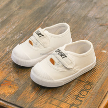 Size 23-28 Low Price Kids School Shoe For Girl Boy Fashion White Canvas Shoes Wholesale