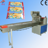 Automatic lollipop flow packing machine MY-250