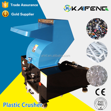 9crisi and skd-11 mini plastic crusher for PP PE Film