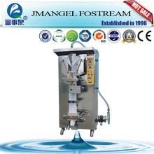 You tube chinese supplier automatic water packing machine milk