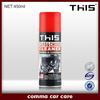 450ml ISO9001 Aerosol Car Carb Cleaner, Spray Carb And Choke Cleaner, Carb Spray