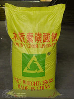 Hot sale ! LIGNOSULPHONATE-Sodium lignin sulfonate msds