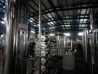 latest technology water purification and bottling plant