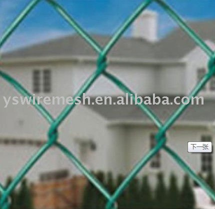residencial fence/animal fence 16