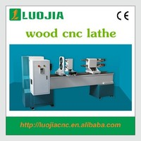 WOOD CNC LATHE FOR WOOD TURNING