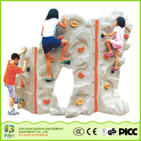 Bairun Manufactured Products Sports Equipment Children Mobile Rock Climbing Wall Price