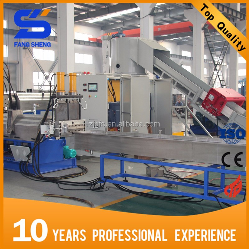 300-500kg/h New designed plastic film recycling granulator production line