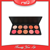 MSQ 10 color brand name blush make up palette cosmetics