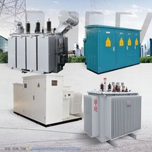 oil immersed type distribution transformer power transformer