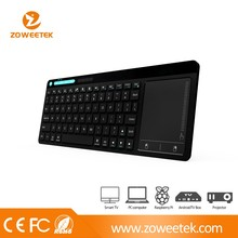 Mini 2.4GHZ Wireless Gaming Keyboard With Flexible Touchpad