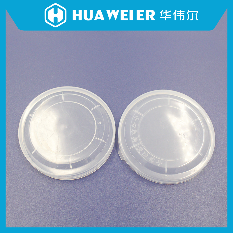 Modern water bottle protective small clear plastic end caps for square tubing