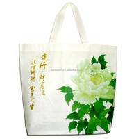 Online Wholesale Shop Custom Photo Bank Cotton Tote Bag