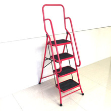 4 tread non slip safety step ladders with hand rails free tracked postage