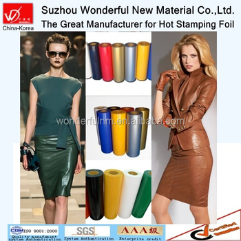 2015 new fashion multicolor laser hot stamping foil for fabric