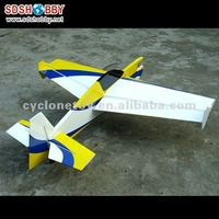 65in slick540 20cc Profile ARF RC Model Gasoline Airplane/ Petrol Airplane (white & yellow & blue & black)