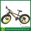 24/26 inch fat tire chopper bike bicycle fat tire mountain bike