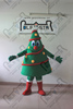 The Christmas tree cartoon mascot costume