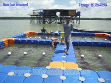 plastic pontoon fish farming cage