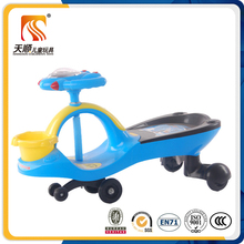 Wholesale wihhle car with good wiggle car parts and cheap price