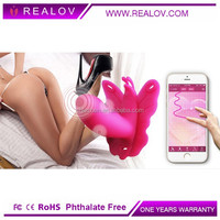 Wireless Vibrator Sexy Toy, Mobile Controlled Vibrator, female massager Vibrator