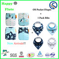 Happy Flute wholesales 4pcs/set baby diaper +1 set baby bibs washable eco-friendly baby products