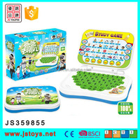 2016 hot item baby toys educational for kids