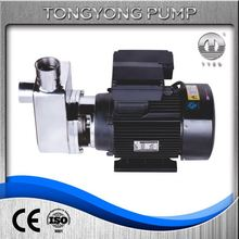 deep mining sewage submersible water centrifugal textile industry self priming pump