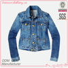 /product-detail/new-designs-long-sleeve-trendy-jeans-jacket-women-1210064037.html