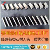 Diamond Cutter Stone Tools Stone Cutting