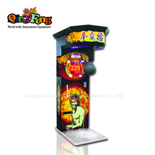 Qingfeng newest hot sale world boxing champions electric boxing arcade fighting game machine