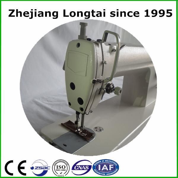 wholesale sewing machine parts