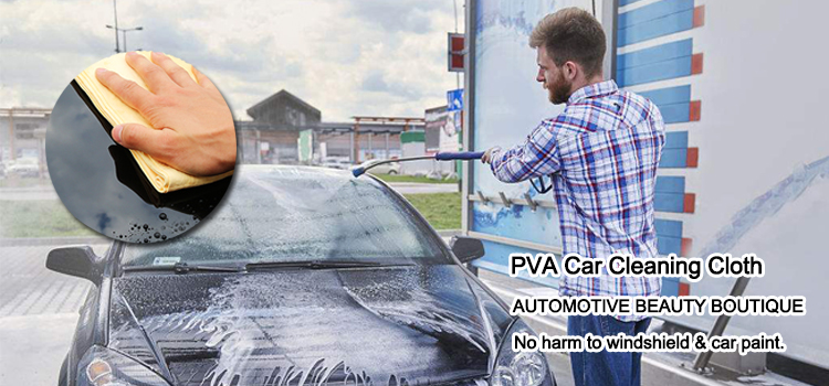 high water absorbent pva chamois car wash cloth