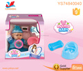 Baby bath toys plastic baby born doll dolls for kids