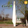 HOT !Greef 8m~8.5m rotor diameter wind turbine blades, horizontal axis wind turbine with low start wind speed and low noise