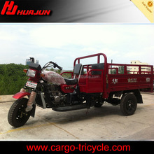 china motorcycle docker/truck cargo tricycle/china 3 wheeler