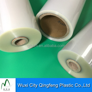 Length 600m Glossy Laminating Roll Films With Different Core Sizes