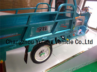YuFeng the newest 3 wheels operated battery car for cargo in China