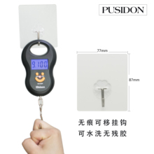 wholesale PVC sticky hanger <strong>hook</strong> plastic adhesive wall <strong>hook</strong>