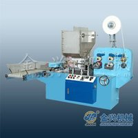 individual packaging machine