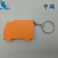 Truck Shape Cool Mini Measuring Tape Key Ring