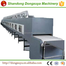 New Condition Big capacity microwave five spice powder drying equipment/five spice powder dryer machine