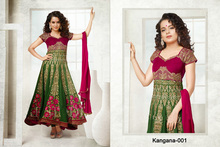 Ladies salwar kameez suit neck designs for stitching for wholesale
